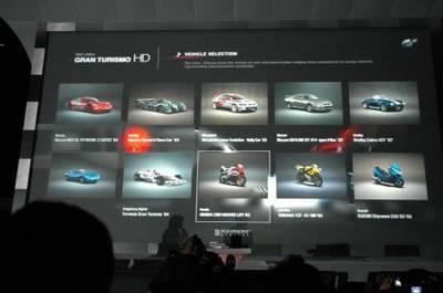 News GT HD sur PS3 DSC_2121